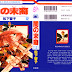 Yami no Matsuei - Portugues ® [Mediafire]