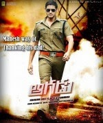 Download Film Aagadu (2014) BluRay Subtitle Indonesia