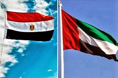 مصر والإمارات نحو تعاون ثنائي في الطيران