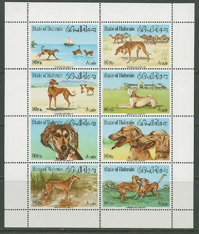 1977年バーレーン国 サルーキの切手シート