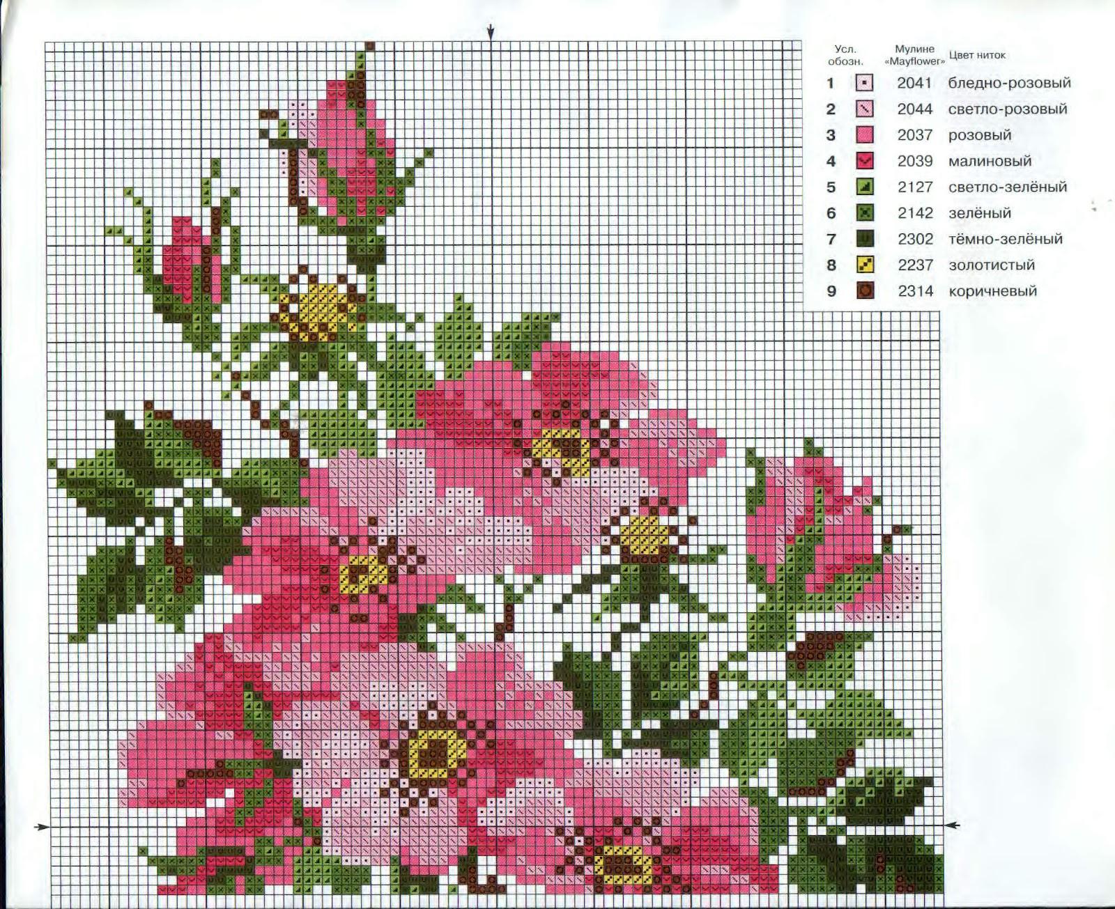 Вышивка крупного цветка схема