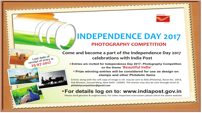 Independence Day Photography Competitions 2017 By India