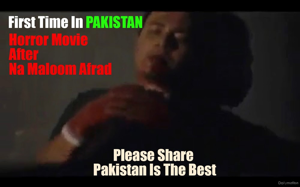 18+ Horror Movie First Time In Pakistan