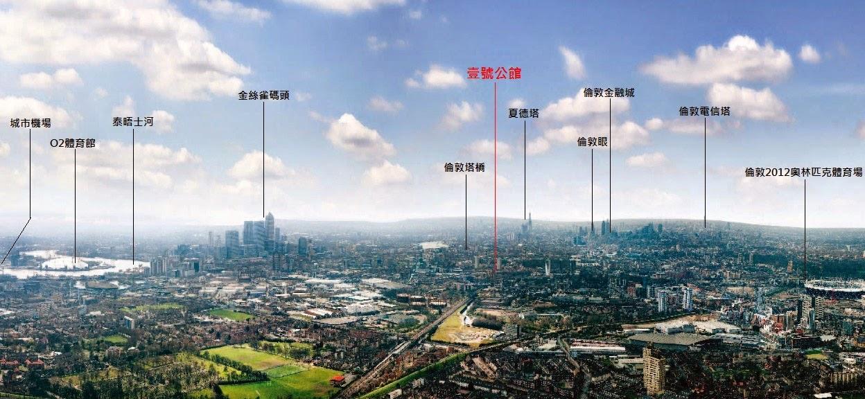 英國倫敦房地產壹號公館地圖