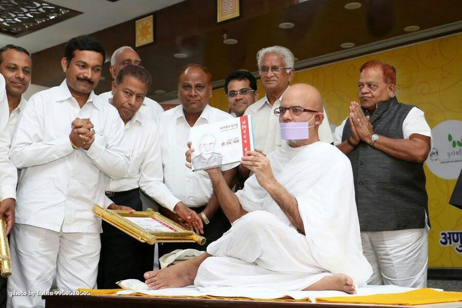 Release of Abhinandan granth in pious presence of Acharya Mahashraman