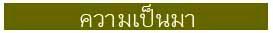 http://ashrammata.blogspot.com/2014/04/1_7.html