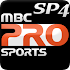 مشاهدة قناة MBC الرياضية 4 PRO SP4 Sport