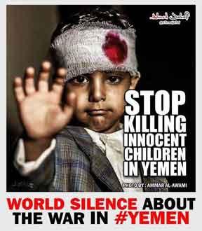 Συνεχίζεται η γενοκτονία στην Υεμένη!