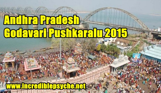 Andhra Pradesh Godavari Pushkaralu 2015 train schedule details