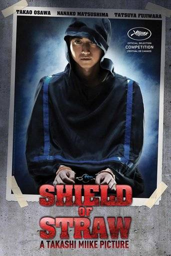Shield of Straw (2013) tainies online oipeirates