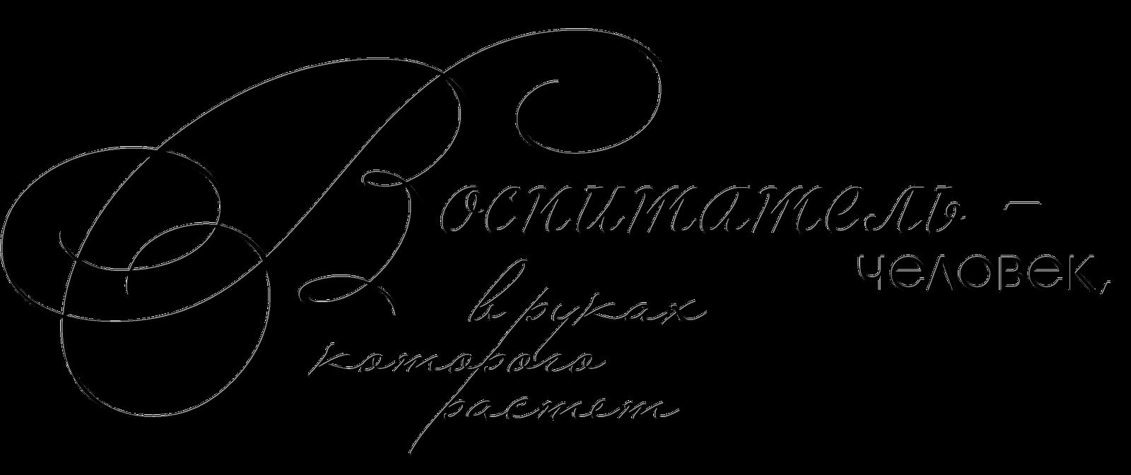 Программы для Вконтакте