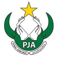 Logo PT Petro Jordan Abadi