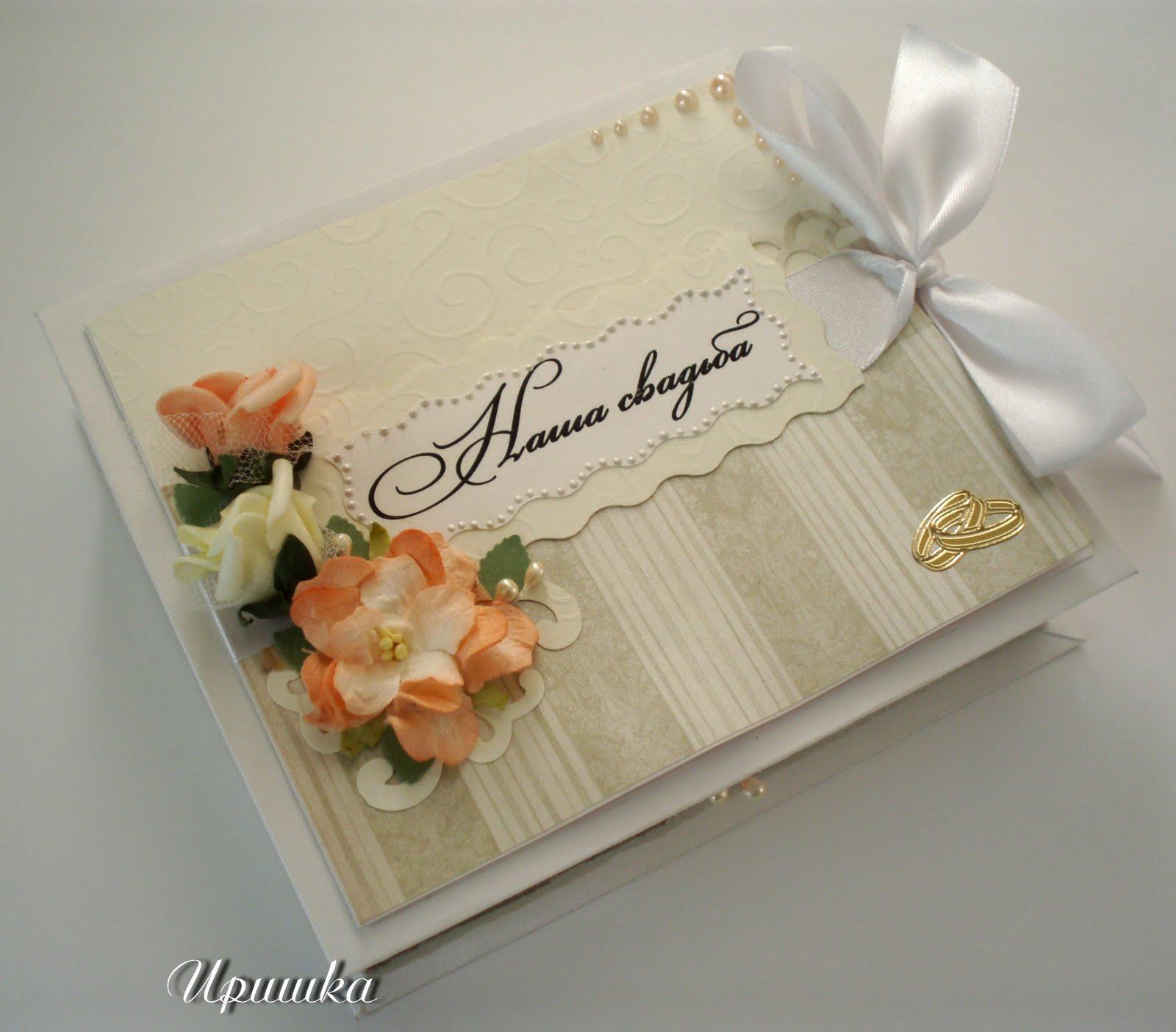 Как сделать шкатулку своими руками для свадьбы