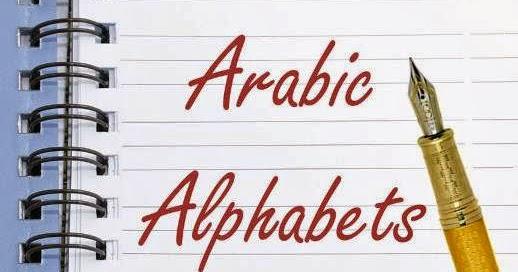 quran in telugu with arabic pronunciation pdf