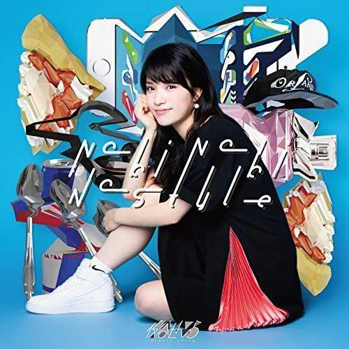 [Single] 仮谷せいら – Nobi Nobi No Style (2015.06.17/MP3/RAR)