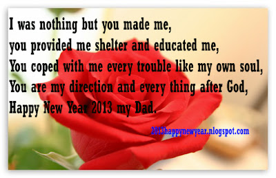 2013 Happy New Year Abba