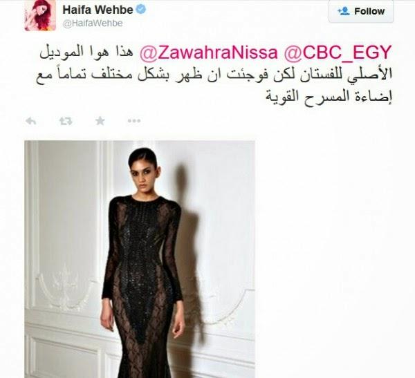 فستان هيفا وهبي في ستار أكاديمي