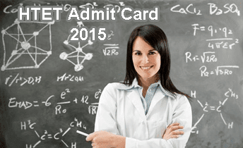 Haryana HTET Admit Card 2015 Download from the website www.htet.nic.in. Haryana Teacher Eligibility Test Admit Card 2015 Online, HTET 2015 Hall Ticket / Call Letter Download Here. HTET Exam Admit Card 2015 August, HTET Exam will be conducted on 30.08.2015