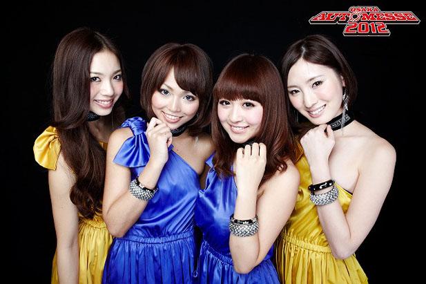大阪オートメッセ 2012 | インテックス大阪