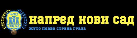 Напред Нови Сад