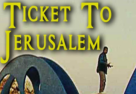 [tickettojerusalem da http://ilciottasilvestri.blogspot.it/2014/04/]