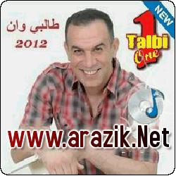 Talbi One-Dag Dag