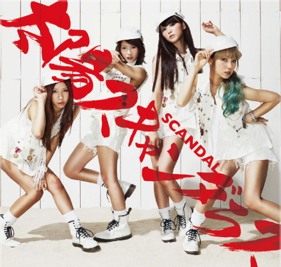 "SCANDAL >> álbum ""Baby Action"" O0560053312002974408"