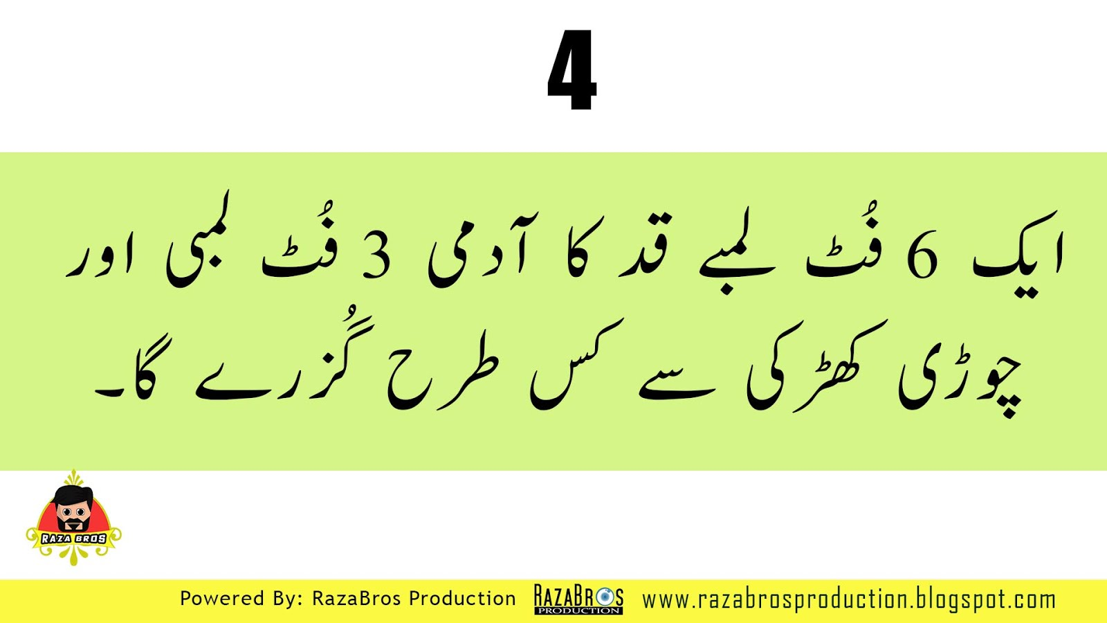 Funny questions and answers in urdu