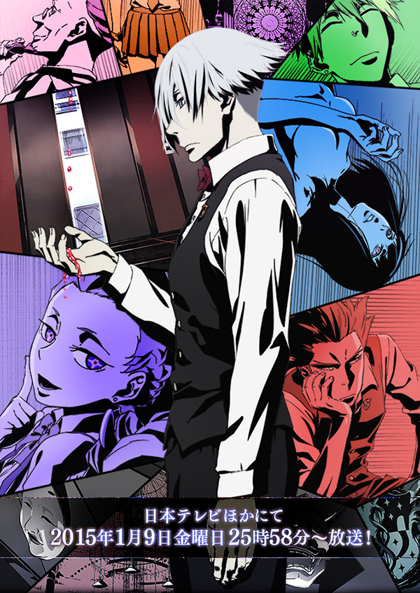12GB | Death Parade |12-12 + Extra | BD 1080 | Mkv | Mega