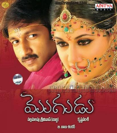 Mard Ki Zaban 2013 Hindi Dubbed DVDRip 700mb