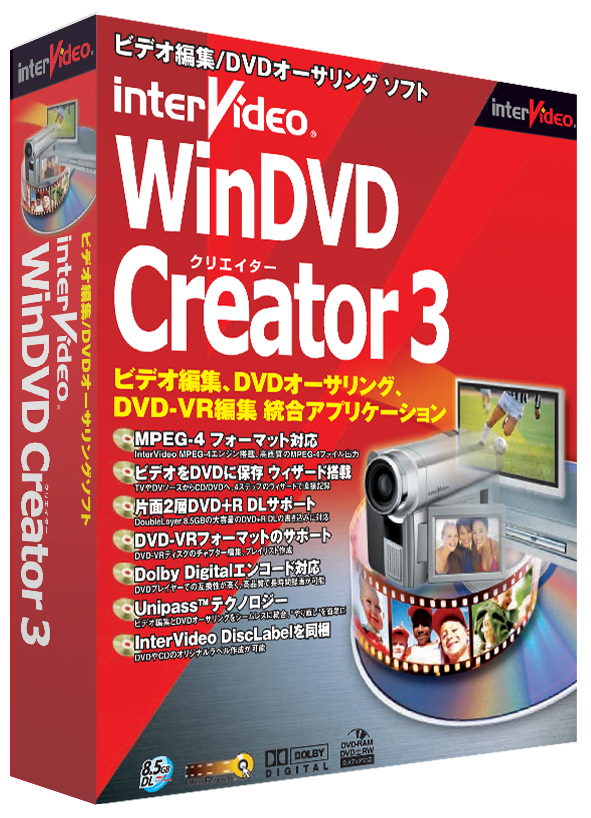 download windvd creator