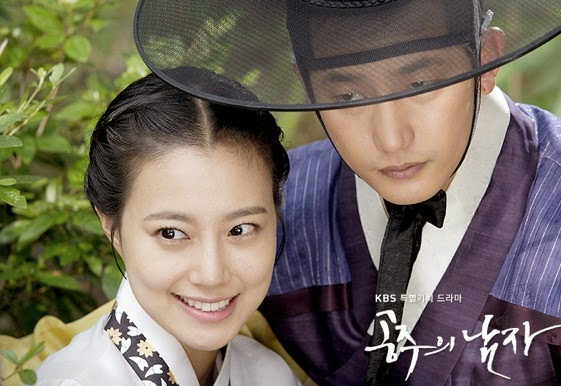 The Princess Man Korean Drama 2011