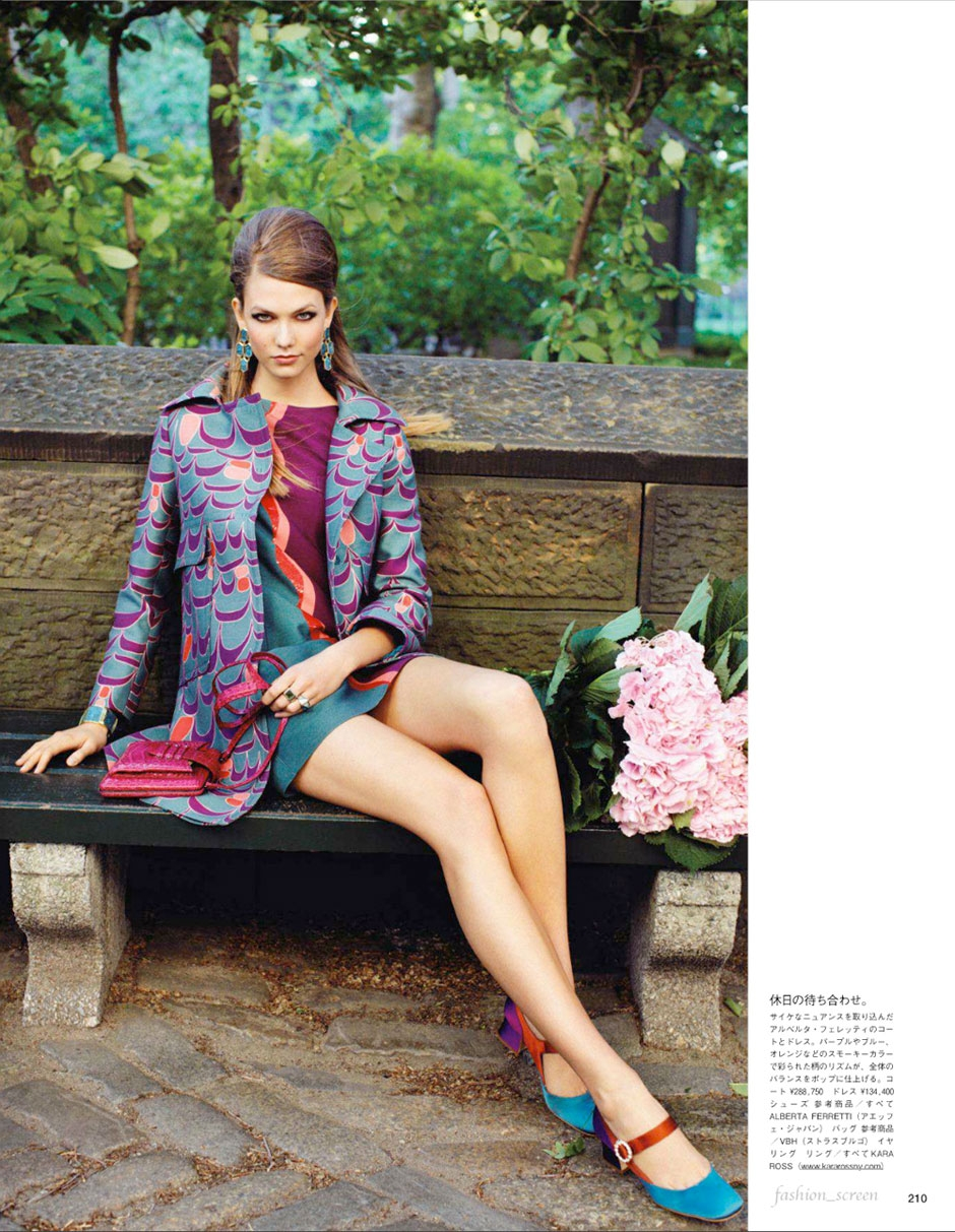 Karlie Kloss For Vogue Japan September 2011