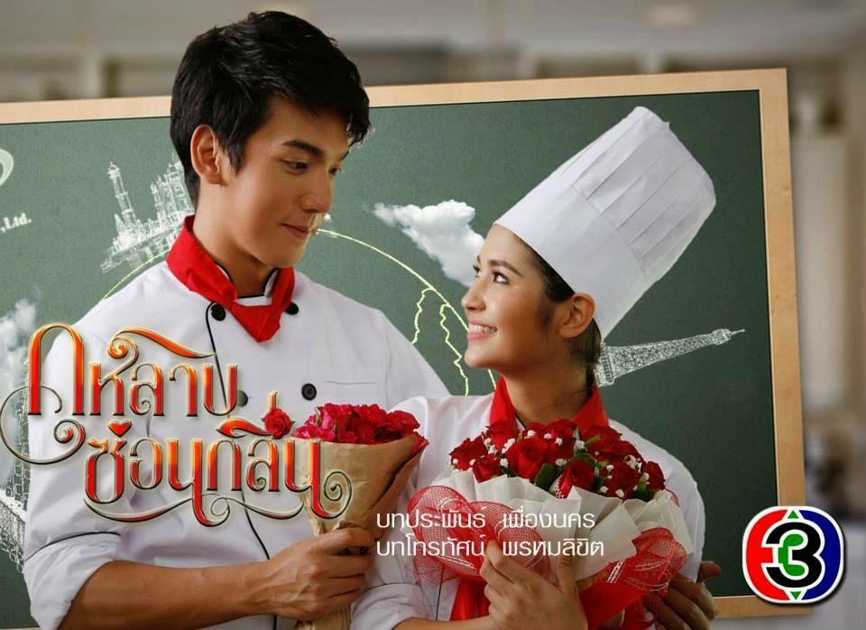 Phim Hoa Hồng Giấu Hương