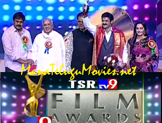 TSR Film Awards 2010 – Video