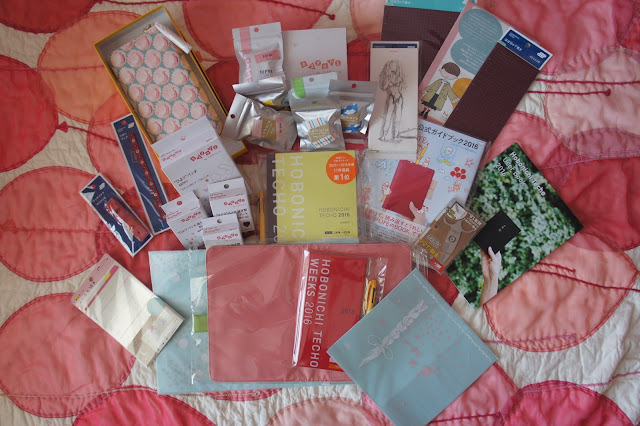 This is an image of Hobonichi Techo 2016 Haul
