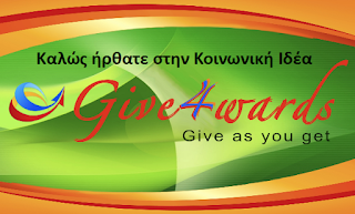 give4wards.com/Home/Registration?sponsorsId=23254