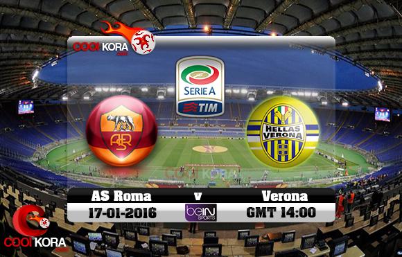 مشاهدة مباراة روما وهيلاس فيرونا اليوم 17-1-2016 في الدوري الإيطالي