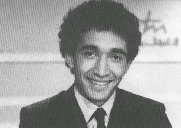 محمد عمورة