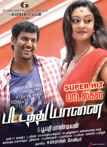 Watch Online Pattatthu Yaanai Tamil Movie Songs mp3 vevo Jukebox 2013