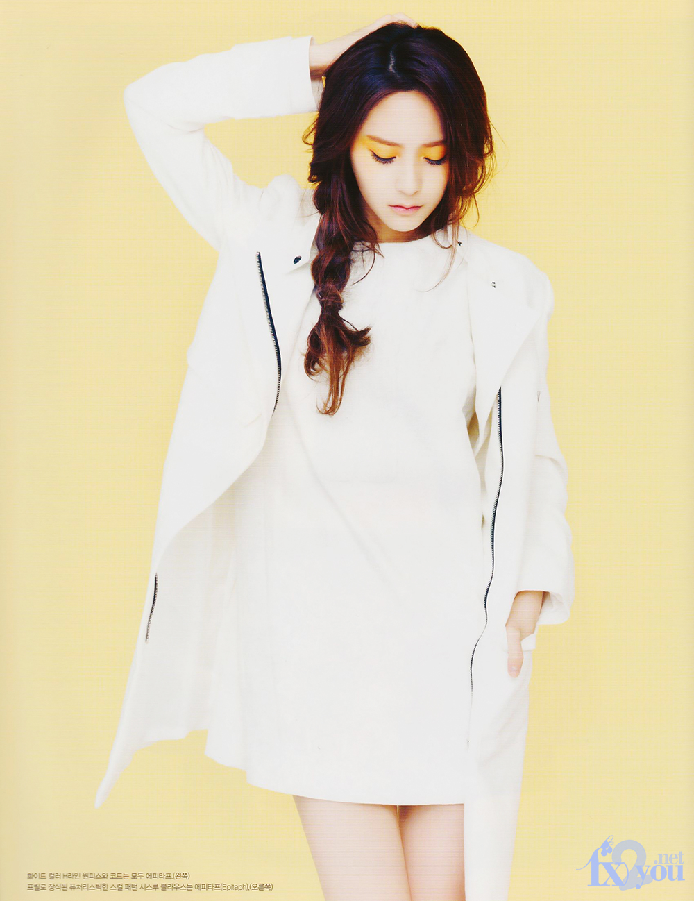 Krystal Jung - Vogue March 2013 | Beautiful Korean Artists F(x) Krystal 2013