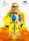 Manam Movie Wallpaper and posters-thumbnail-5
