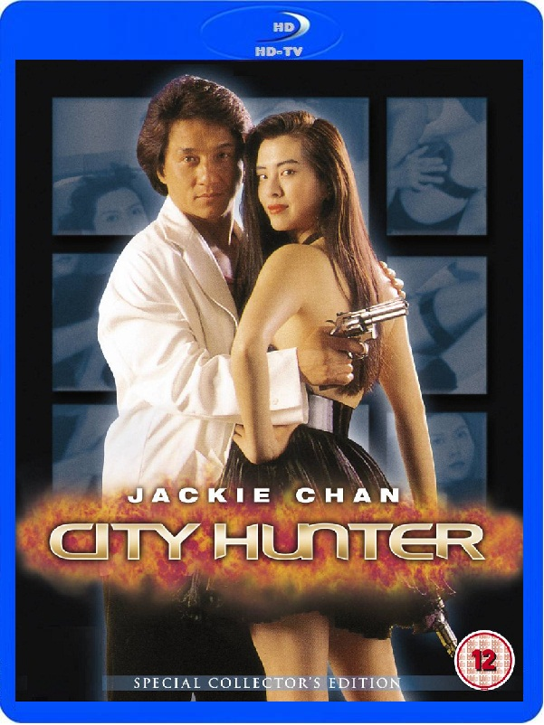 City Hunter (1993) Tamil Dubbed Movie Free Download