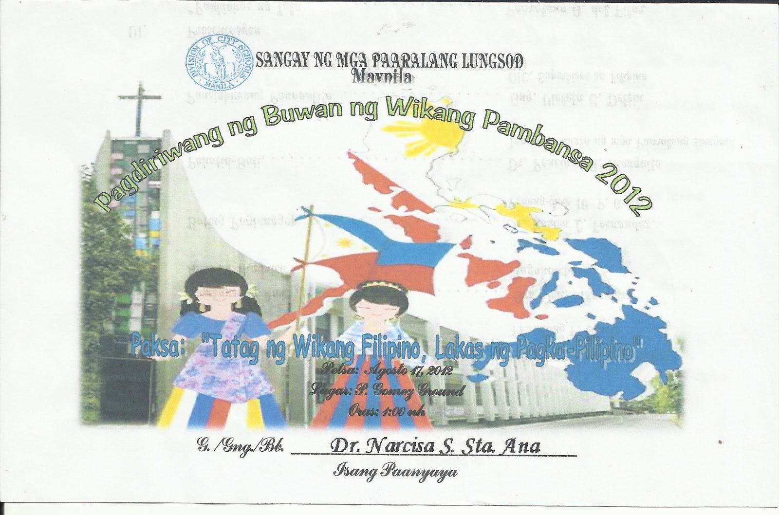 talumpati sa buwan ng wika Ang pagpapaunlad ng isang bayan sa kaniyang sariling wika ay mayroong  tiyak at malaking epekto sa kasalukuyang ekonomiya nito.