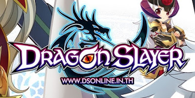 Dragomon Hunter - Thailand Server Registration guide