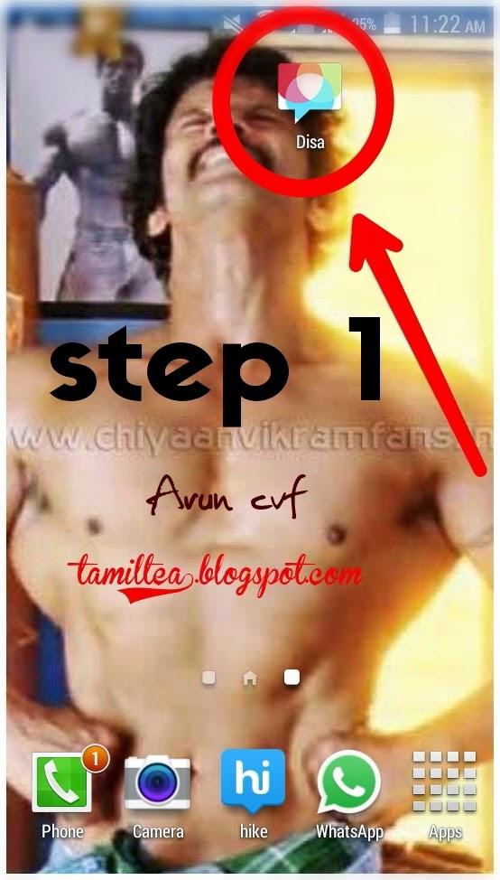 tamiltea.com