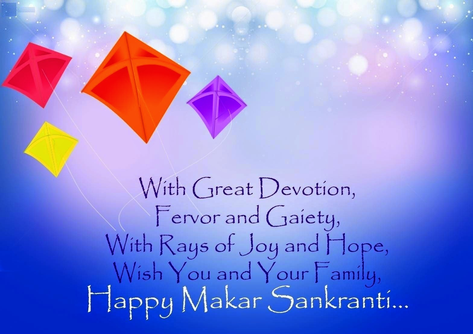 Happy makar sankranti 2015 greetings