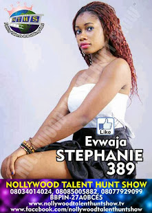 Stephanie's Nollywood Talent Hunt