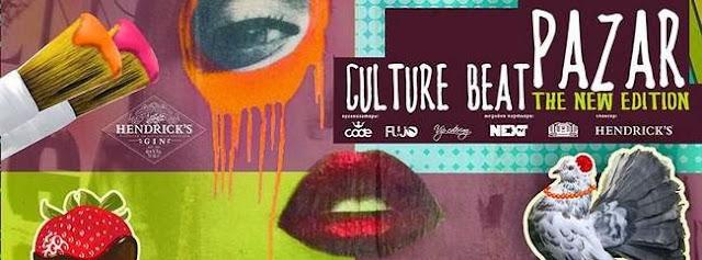 базар за ръчно творчество culture beat pazar