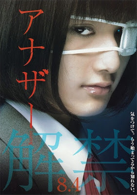 PELICULA Another Live Action Mp4 Sub Español 1Link